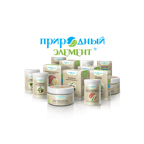 Косметика торговой марки «Природный Элемент»